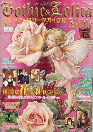 gothic lolita bible 39 download