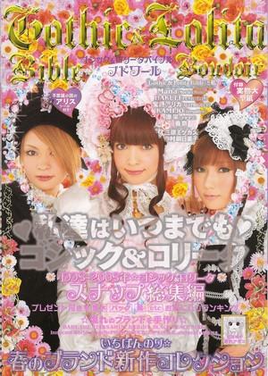 gothic lolita bible download