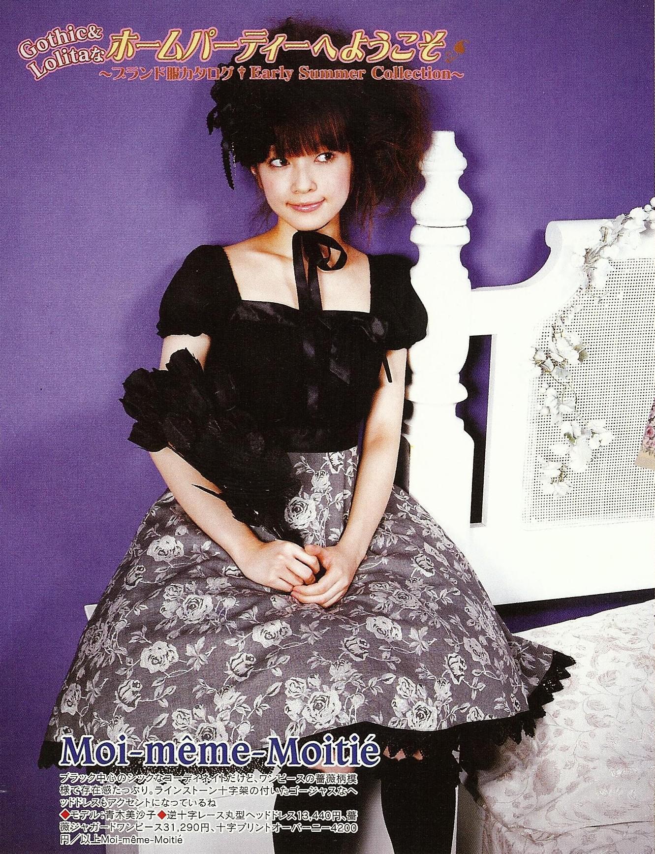 Galerie Gothic Lolita SCAN0078